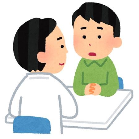 450カウンセリングのイラスト(男性医師).jpg