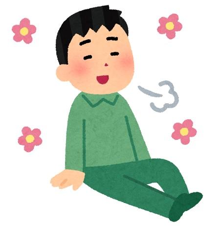 450リラックスして座る人のイラスト(男性).jpg