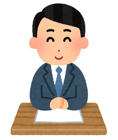 450男性ニュースキャスターのイラスト.jpg