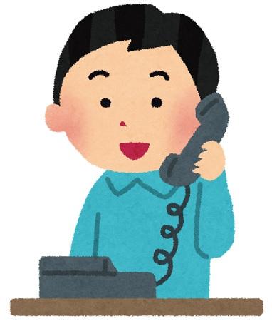 450家電・固定電話で話す男性のイラスト.jpg
