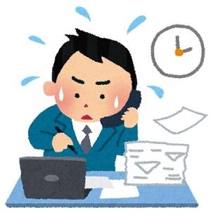 300忙しいビジネスマン.jpg