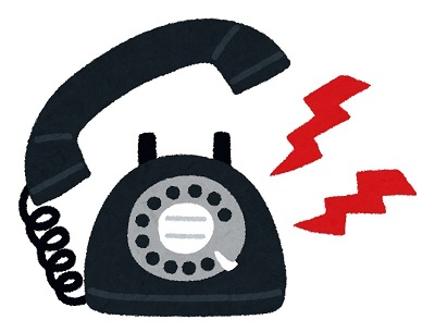 400ベルが鳴る電話のイラスト