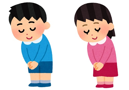 500お辞儀をする男の子と女の子.jpg