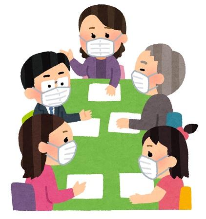 450マスクを付けて会議(老若男女).jpg