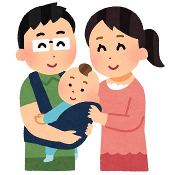 350赤ちゃんを抱っこする夫婦のイラスト.jpg