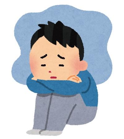 450うつ病の男性のイラスト.jpg