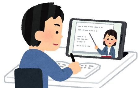 450オンライン授業を受ける学生のイラスト(男性).jpg