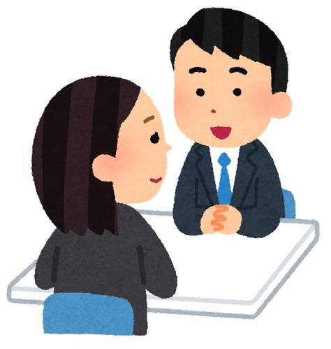 500面接・面談(女性が男性を).jpg